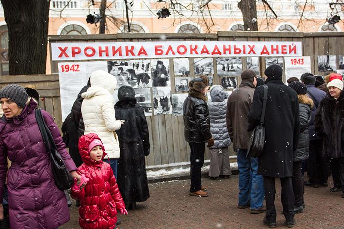 Экспозиция «Сохраните память о былом». Хроника блокадных дней. Фото: Олег Луценко/Великая Эпоха (The Epoch Times)