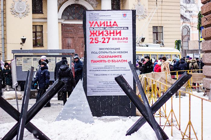 Проект «Улица жизни». Экспозиция «Сохраните память о былом». Фото: Олег Луценко/Великая Эпоха (The Epoch Times)