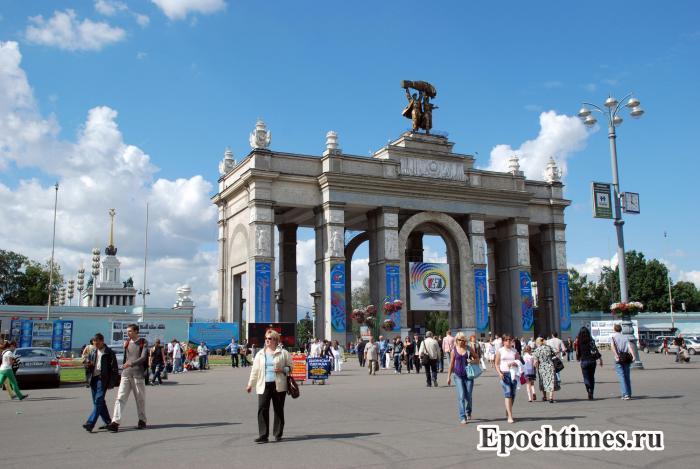 Всероссийский выставочный центр. Фото: Великая Эпоха (The Epoch Times)