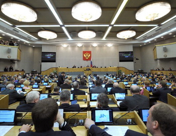 Законопроект о грамотности депутаты написали безграмотно. Фото: KIRILL KUDRYAVTSEV/AFP/Getty Images