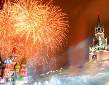 На Красной площади завершились IV Международные парламентские игры. Фото: KIRILL KUDRYAVTSEV/AFP/Getty Images