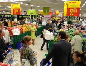 В магазинах «Магнит» обнаружены просроченные продукты. Фото: ALEXANDER NEMENOV/AFP/Getty Images
