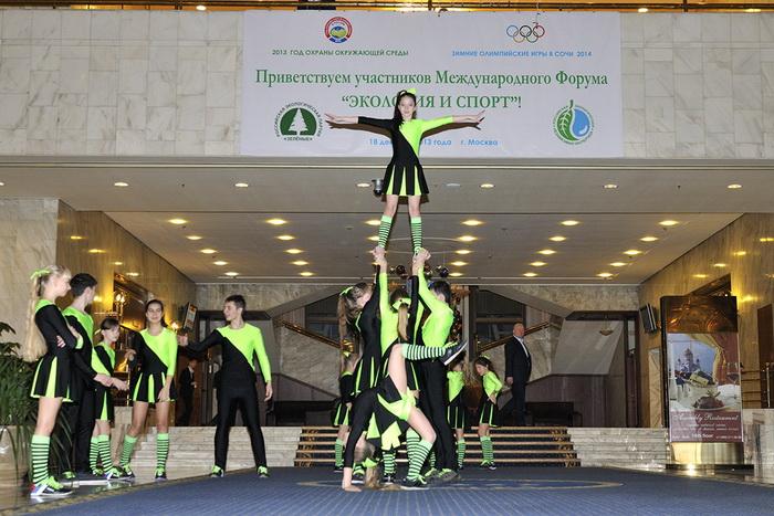В «Президент-Отеле» прошёл Международный форум «Экология и спорт». Фото: Александра Аставина
