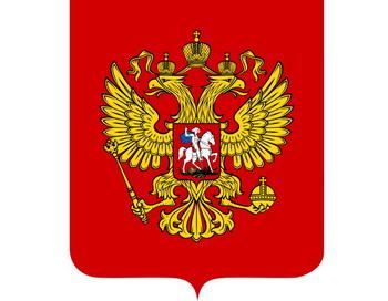 Правозащитники выступили против изменения Конституции РФ