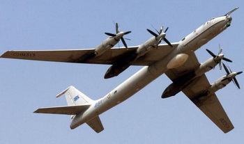 Противолодочный самолёт Ту-142. Фото: INDRANIL MUKHERJEE/AFP/Getty Images