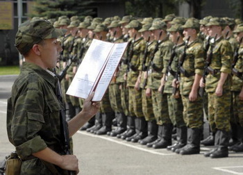 Фото: DANIL SEMYONOV/AFP/Getty Images