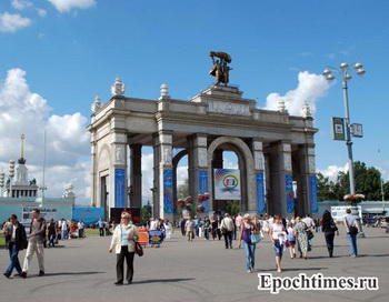 Строительство океанариума планируется  на территории ВВЦ в Москве. Фото: Юлия Цигун/Великая Эпоха (The Epoch Times)