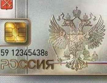 Электронные паспорта будут выдавать с рождения. Фото: protivkart.org