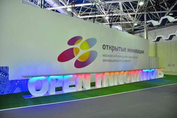 В Москве заканчивает свою работу Международный форум «Открытые инновации». Фото: epochtimes.ru