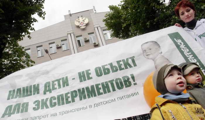Акции протеста против генетически модифицированных добавок в детское питание. Фото: MIKHAIL POCHUEV/AFP/Getty Images