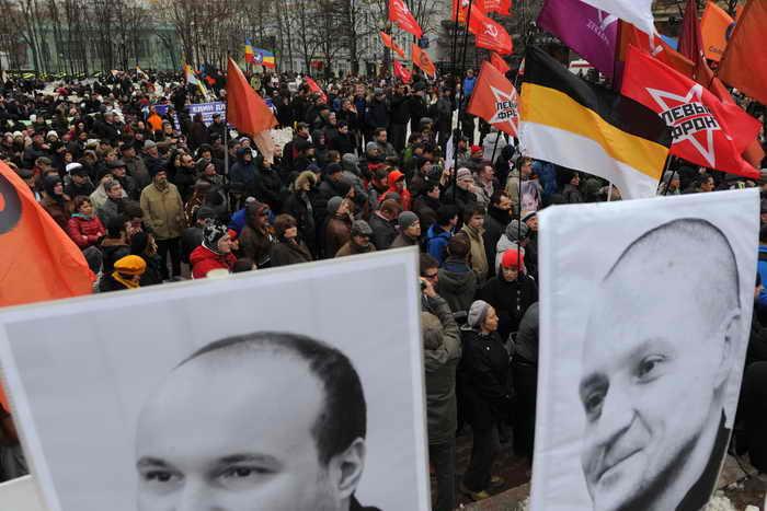 Акция в поддержку фигурантов «болотного дела», Москва, 6 апреля, 2013 год. Фото: ANDREY SMIRNOV/AFP/Getty Images