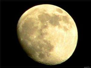 На обратной стороне Луны обнаружена новая загадка. Фото с news.bcm.ru