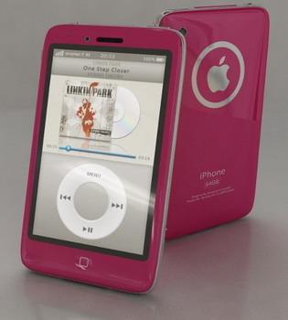Смартфон iPhone 4.  Фото с сайта Интерстар