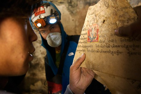 Древние рукописи. Фото:National Geografic