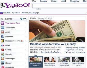 Фото с сайта yahoo.com