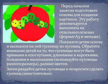 Сервис по созданию картинок brosays.net — интересный стартап. Фото: devicebox.ru