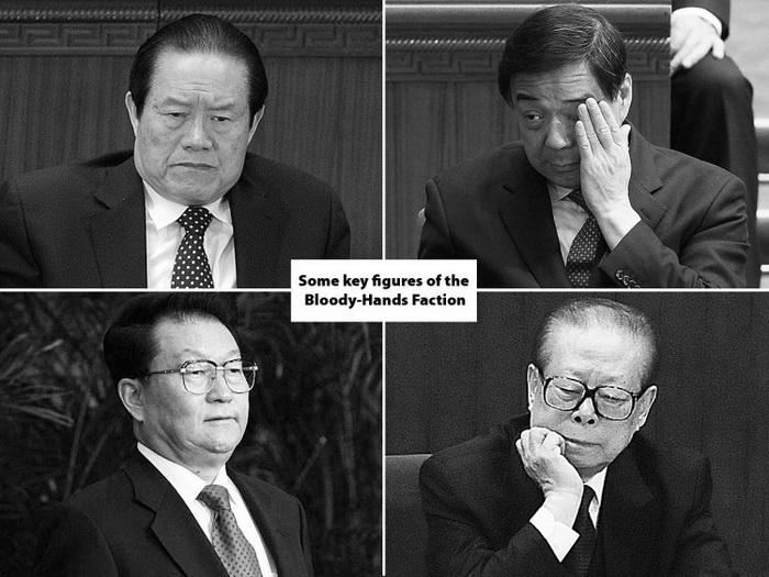 Некоторые ключевые фигуры «фракции окровавленных рук», помогавшие бывшему генеральному секретарю компартии Китая Цзян Цзэминю осуществлять преследование Фалуньгун. Вверху слева: Чжоу Юнкан, глава общественной безопасности китайского режима, недавно был лишён власти и находится под следствием. Вверху справа: Бо Силай, бывший партийный секретарь Чунцина, которого скоро будут судить за коррупцию. Внизу слева: Ли Чанчунь, главный пропагандист. Внизу справа: Цзян Цзэминь, бывший китайский лидер, создатель «фракции окровавленных рук». Фото: Minoru Iwasaki-Pool/Getty Images.