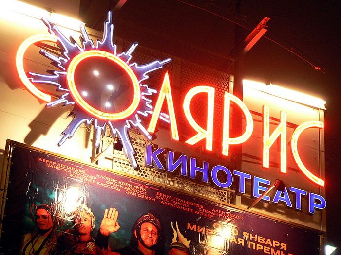 Компания «Актив Дизайн» — 12 лет на рынке наружной рекламы. Фото: reklama-msk.com