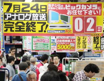 Япония. Фото:Getty/