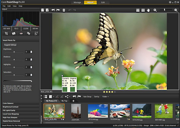 Скриншот режима редактирования чёткости изображения в программе PaintShop Pro X4. Фото с сайта компании Corel