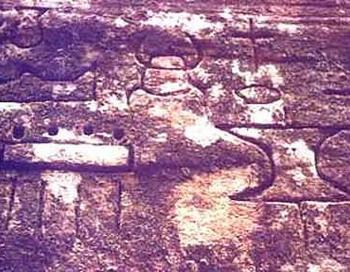 Египетские иероглифы в Австралии. Фото с сайта lah.ru