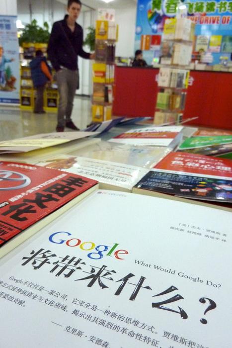 В книжном магазине в Пекине. На переднем плане книга под названием «Что Google может поделать?» Фото: 3/2010/LIU JIN/AFP/Getty Images