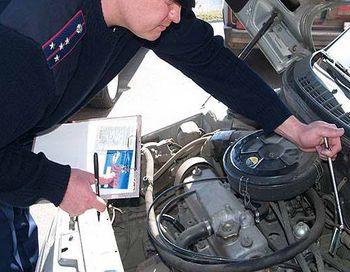 В Министерстве внутренних дел подготовлен документ, меняющий регламент регистрации автомобилей. Фото с сайта ukranews.com