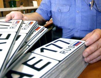 Авторами проекта закона движет желание упростить и создать максимальные удобства для владельцев ТС при регистрации их автомобиля. Фото с сайта properm.ru