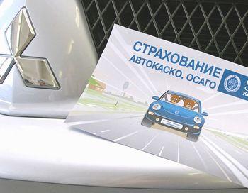ОСАГО - новые правила и лимит выплат с 2011 года. Фото сайта b-motors.ru