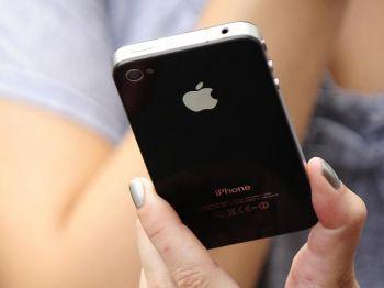 Приложение недели от iPhone: Faces iMake 1.8. Фото: Emmanuel Dunand/AFP/Getty Images