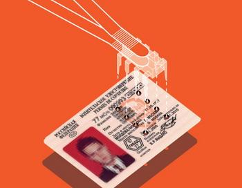 Водительские удостоверения нового образца начнут выдавать в России с 1 марта. Фото с сайта: suvdrive.ru