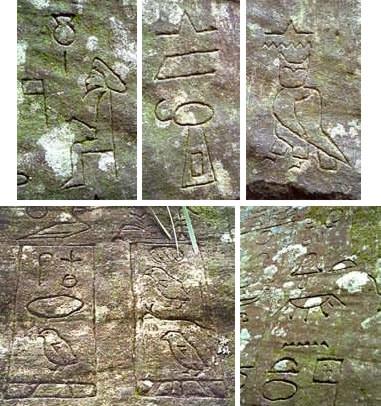 Египетские иероглифы найдены в Австралии. Фото с сайта lah.ru
