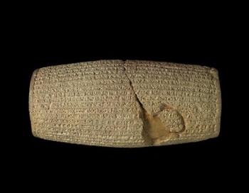 Оригинальный цилиндр Кира Великого. Фото с сайта britishmuseum.org
