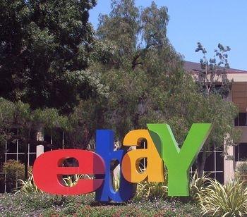 Штаб-квартира eBay в Сан-Хосе. Фото: wikimedia.org