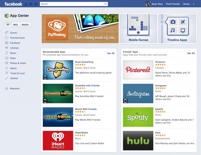 Вебверсия App Center Facebook. Фото: fb.com App Center Facebook. Фото: fb.com