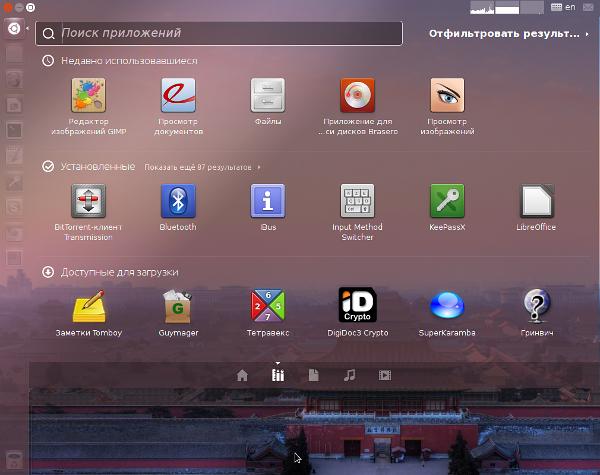 Скриншот Unity