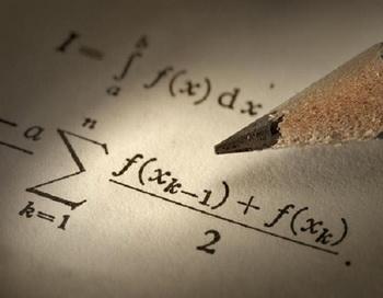 Математика предскажет теракт. Фото: orenburg.olx.ru