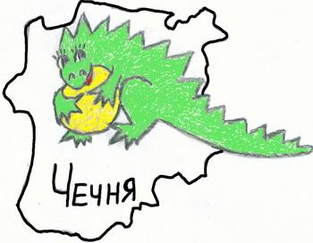 Чечня – территория динозавров. В республике нашли кладку древних гигантов из 40 яиц. Фото: Надежда КАЛИНИНА
