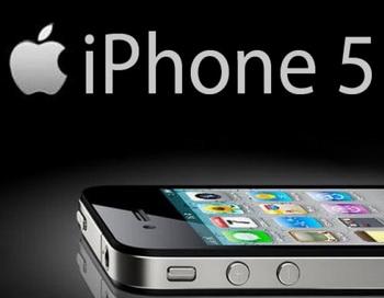 iPhone 5. Каков же будет следующий? Фото:images.yandex.ru
