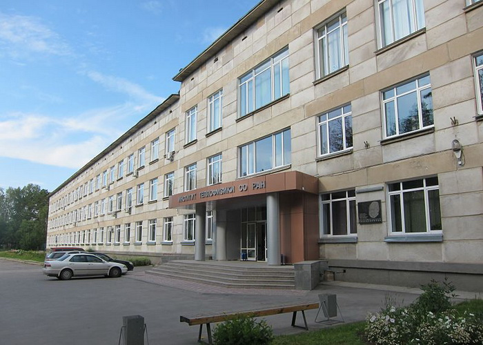 Институт теплофизики СО РАН в Новосибирске. Фото: Obakeneko/commons.wikimedia.org
