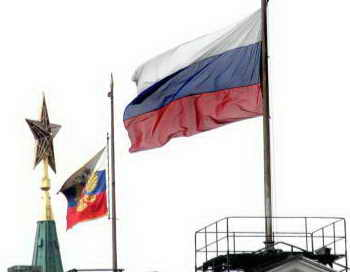 Новый закон «Об образовании в РФ» вступает в силу с 1 сентября. Фото: DMITRY KOSTYUKOV/AFP/Getty Images