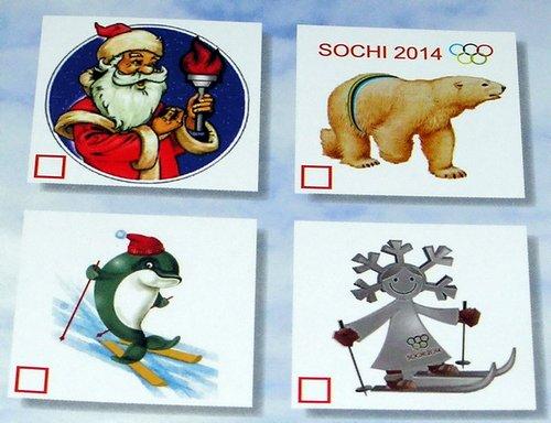 Символ Олимпиады Сочи-2014 будут выбирать из 10 претендентов. Фото с сайта sostav.ru