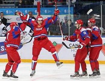 Российская молодёжная сборная. Фото: tv.eurosport.ru