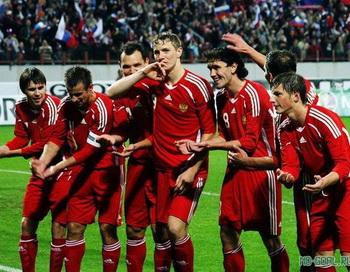 Российская сборная по футболу. Фото: images.yandex.ru
