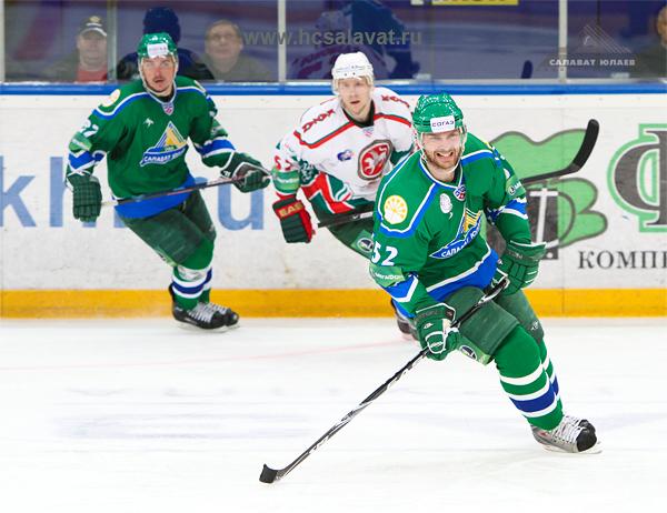 Фото с сайта hcsalavat.ru