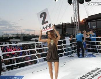 Бои без правил. Битва на Неве. Фото с сайта mixfight.ru
