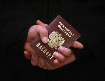 Временная регистрация в России упрощается. Фото: SERGEI SUPINSKY/AFP/Getty Images