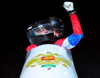 Зубков и  Воевода завоевали бронзовые медали в бобслее. Фото с сайта livesport.ru