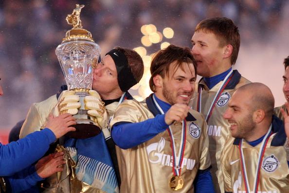 Вручение чемпионского кубка