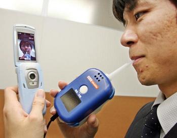 Алкоголь тест. Фото: Yoshikazu Tsuno/AFP
